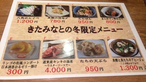 f:id:umazurahagi:20180121161400j:plain