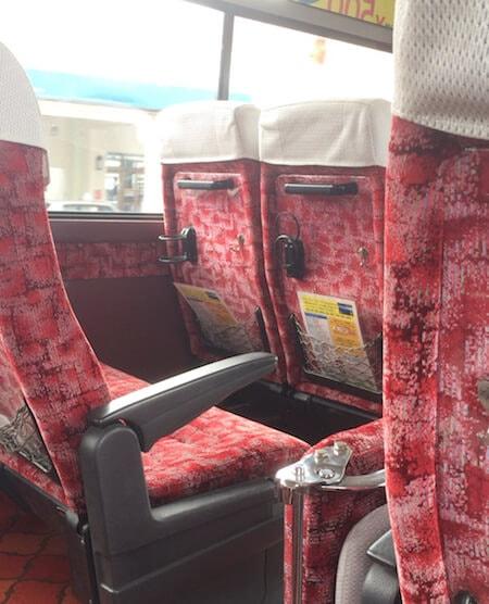 カリー観光バス