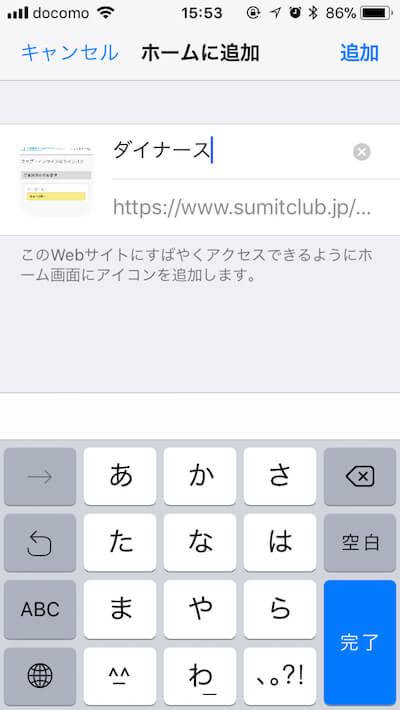 f:id:umazurahagi:20180307162451j:plain