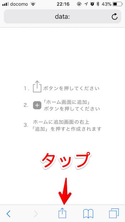 f:id:umazurahagi:20180308014205j:plain