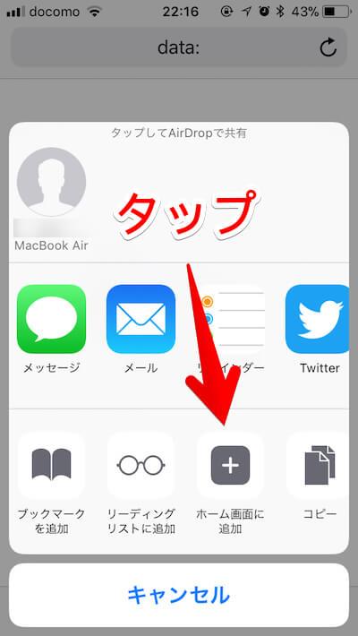 f:id:umazurahagi:20180308014648j:plain