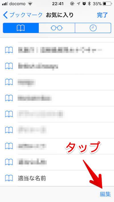 f:id:umazurahagi:20180308133536j:plain
