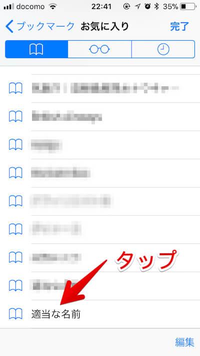 f:id:umazurahagi:20180308134512j:plain