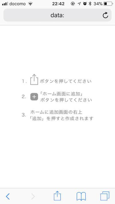 f:id:umazurahagi:20180308134557j:plain