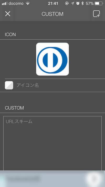 f:id:umazurahagi:20180308145747j:plain