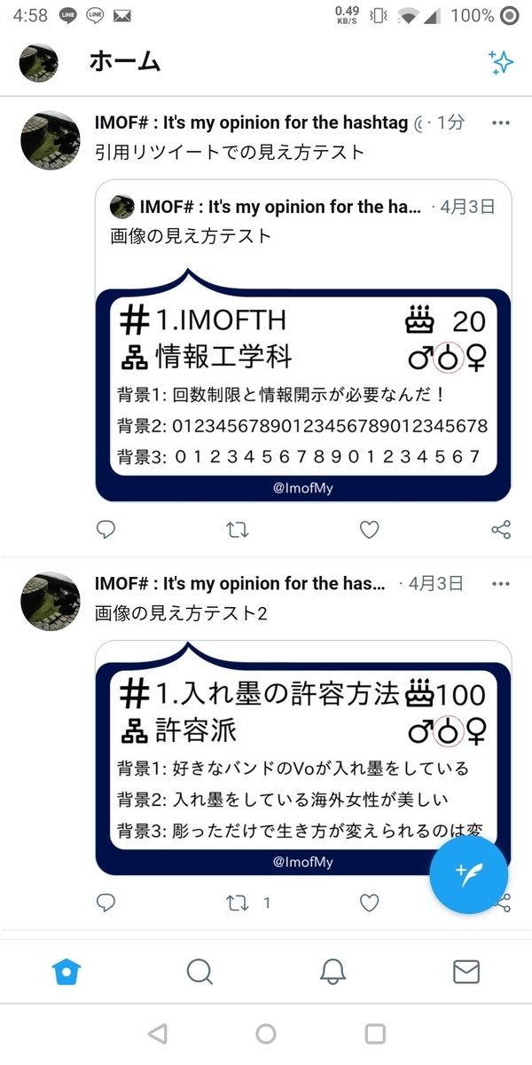 f:id:ume-boshi:20210405050124j:plain:h400