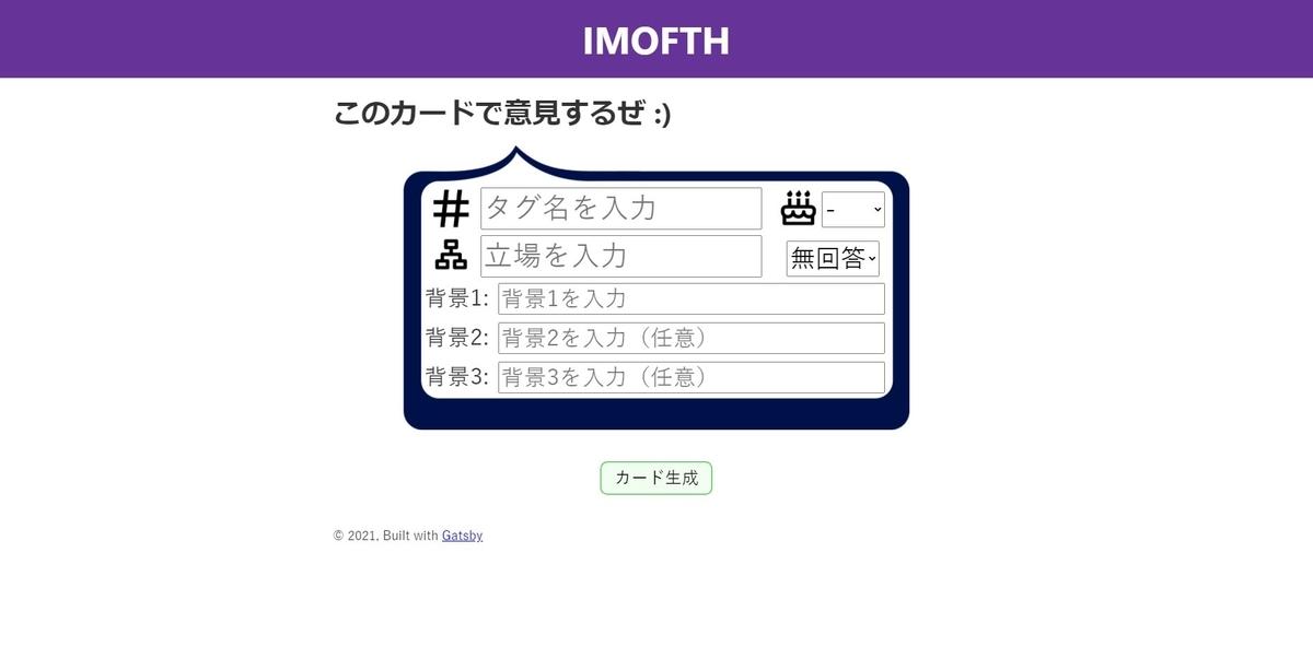 f:id:ume-boshi:20210501062726j:plain