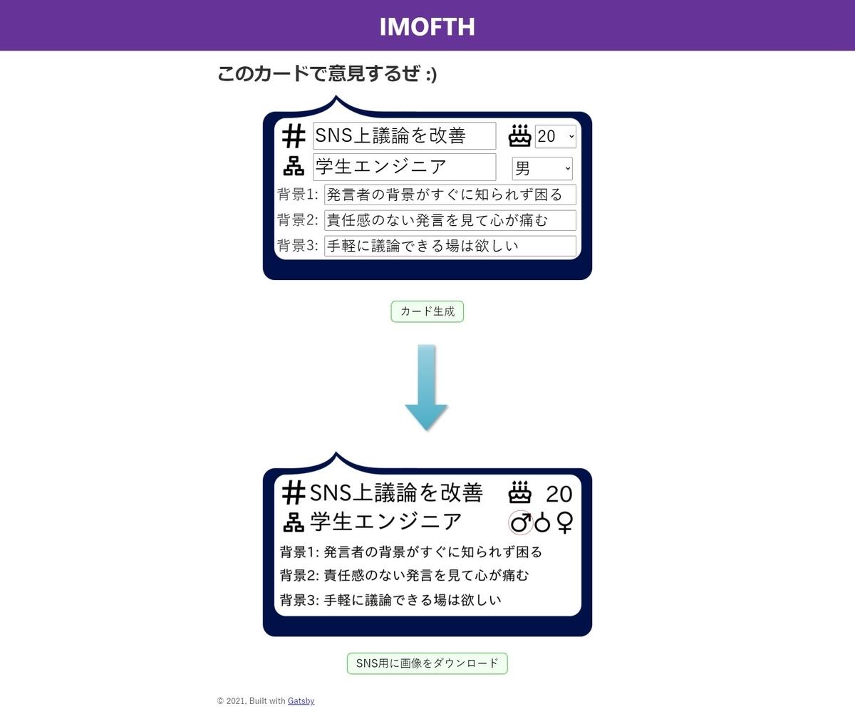 f:id:ume-boshi:20210501062730j:plain
