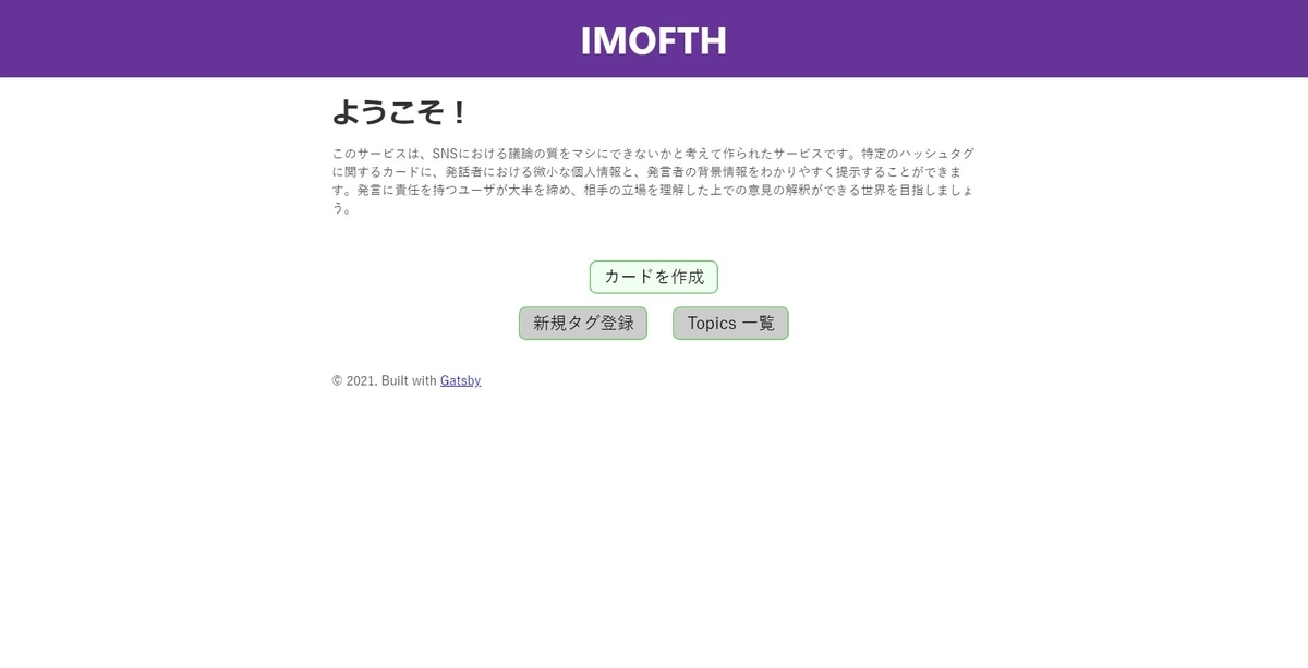 f:id:ume-boshi:20210501062946j:plain