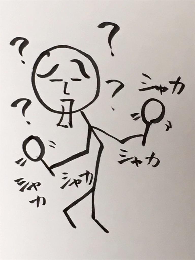 f:id:ume8yang:20170924202047j:image