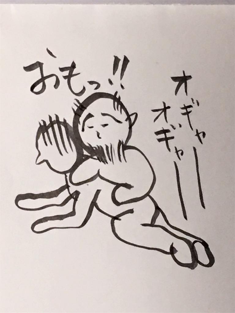 f:id:ume8yang:20171014180423j:image