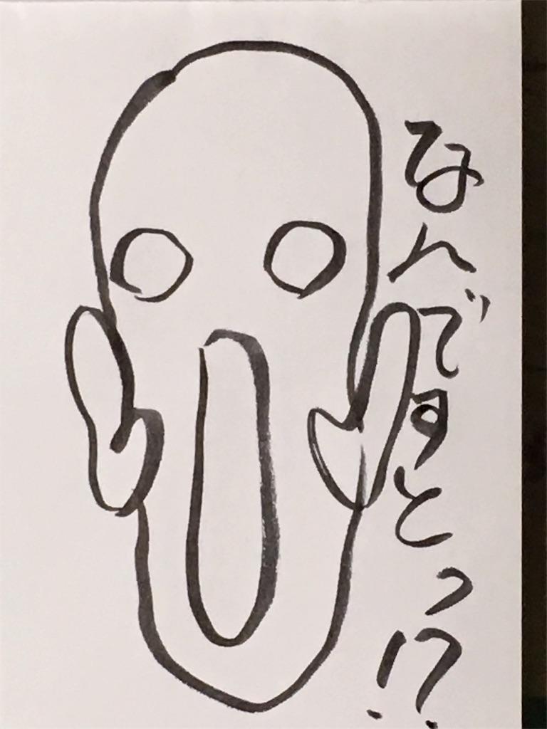 f:id:ume8yang:20171014181302j:image