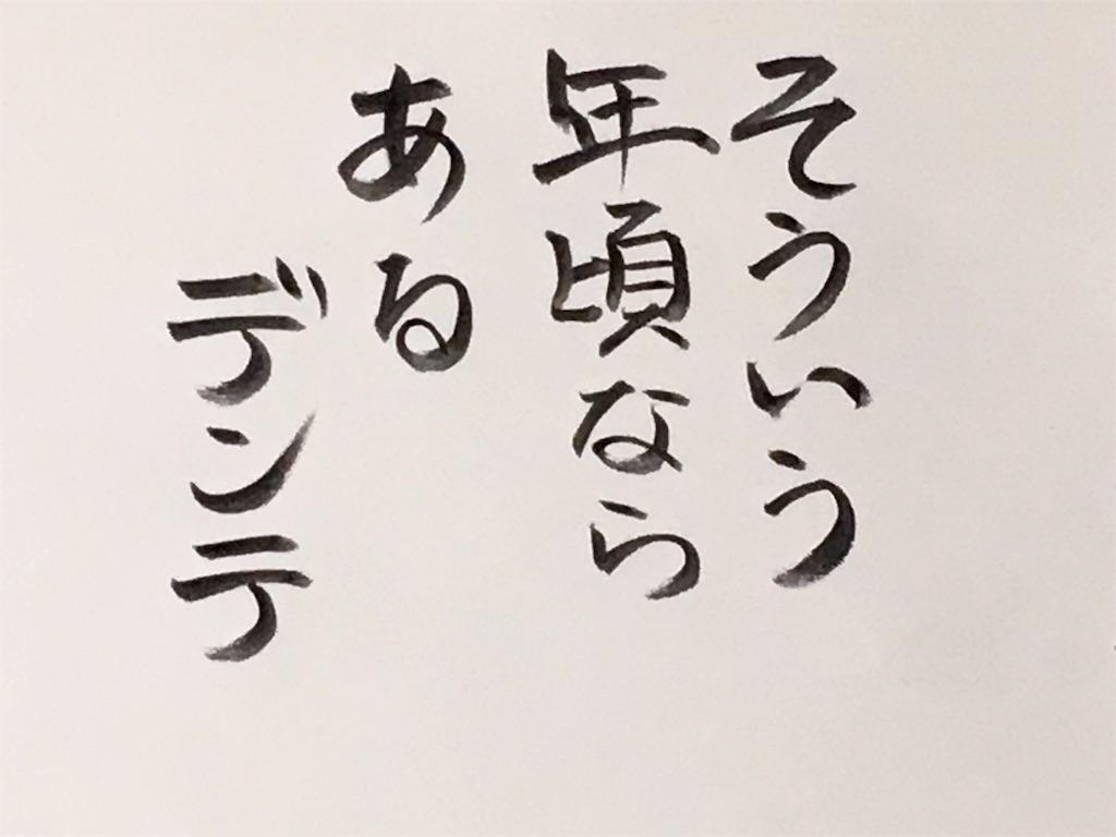 f:id:ume8yang:20180204170707j:image