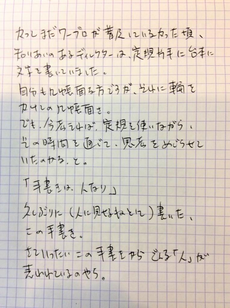 f:id:ume_tubu:20180205184032j:plain