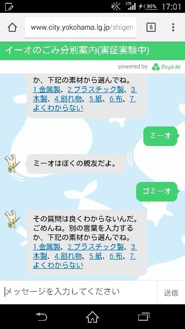 f:id:ume_zou:20170905001238j:plain