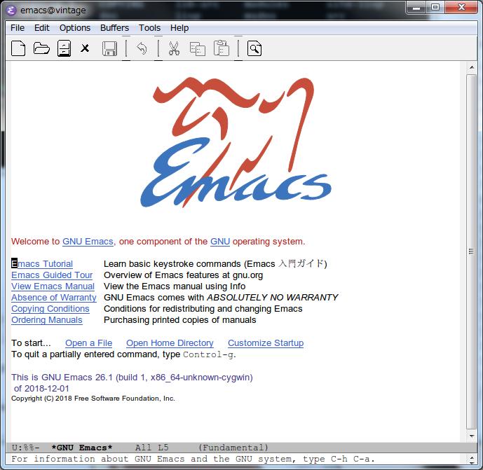 Cygwin で Emacs 26 をビルド - umeajiのブログ
