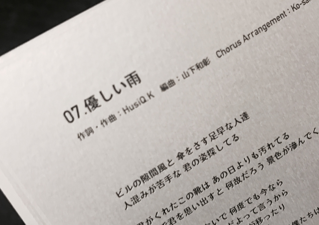 f:id:umeboshi832:20170504204828j:plain