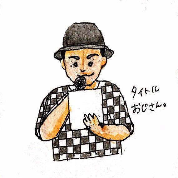 f:id:umeboshi832:20170911173957j:plain