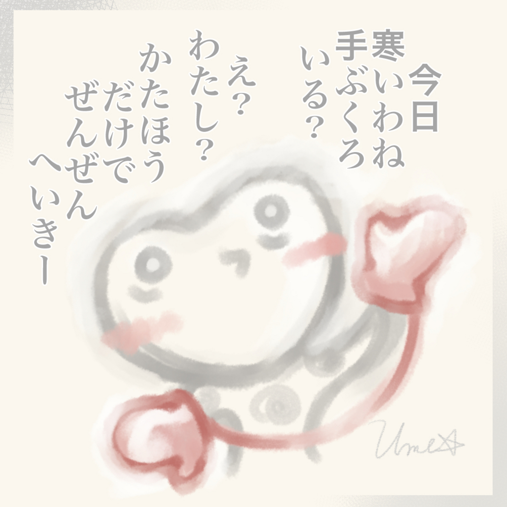 f:id:umeboshino:20161105080742j:plain