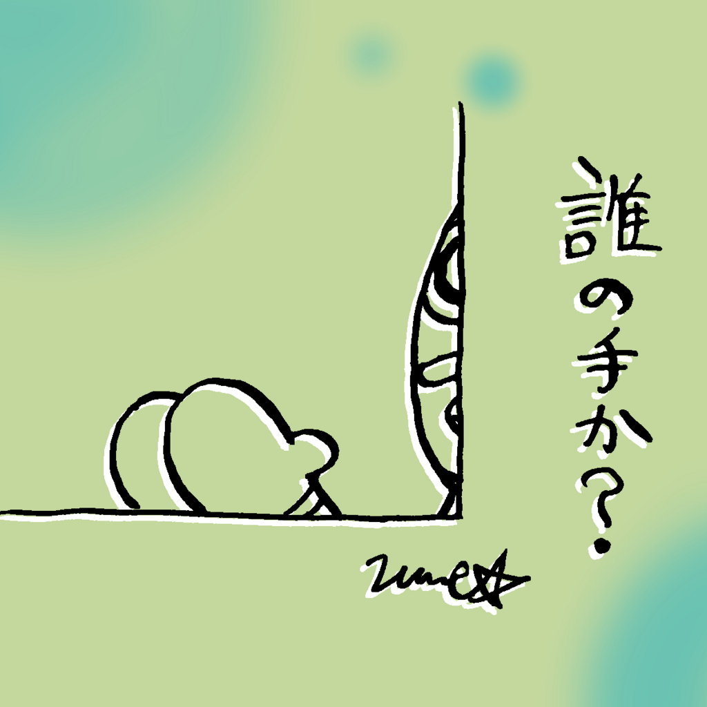 f:id:umeboshino:20170306085431j:plain