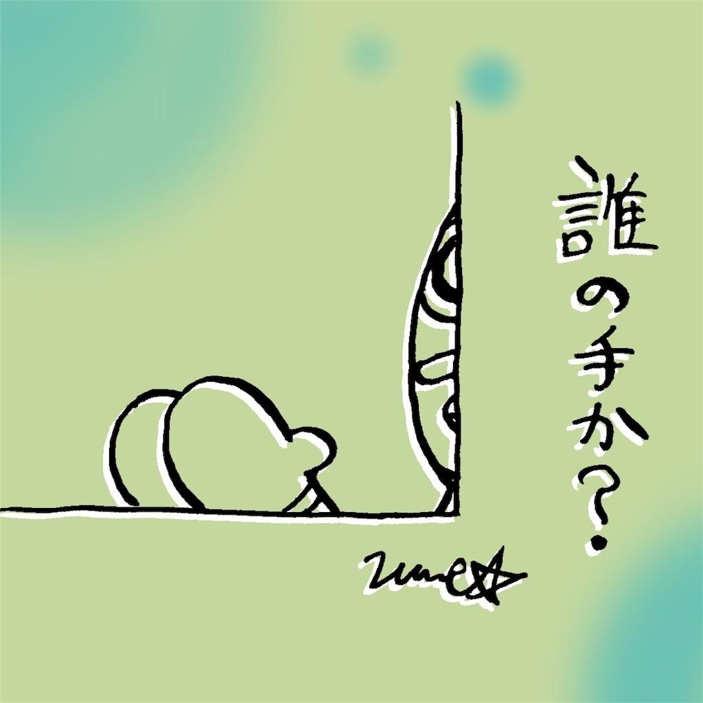 f:id:umeboshino:20170320073433j:image