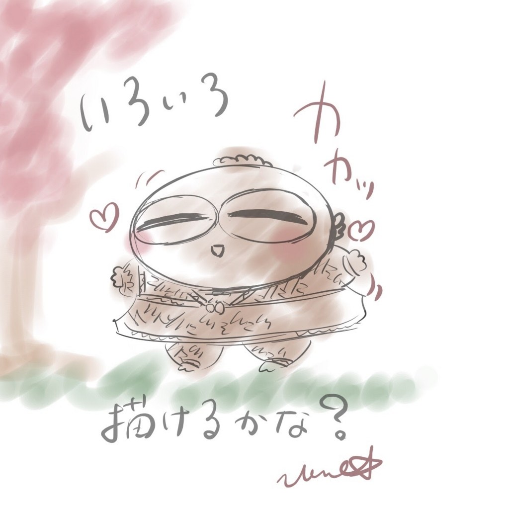 f:id:umeboshino:20170404191937j:plain