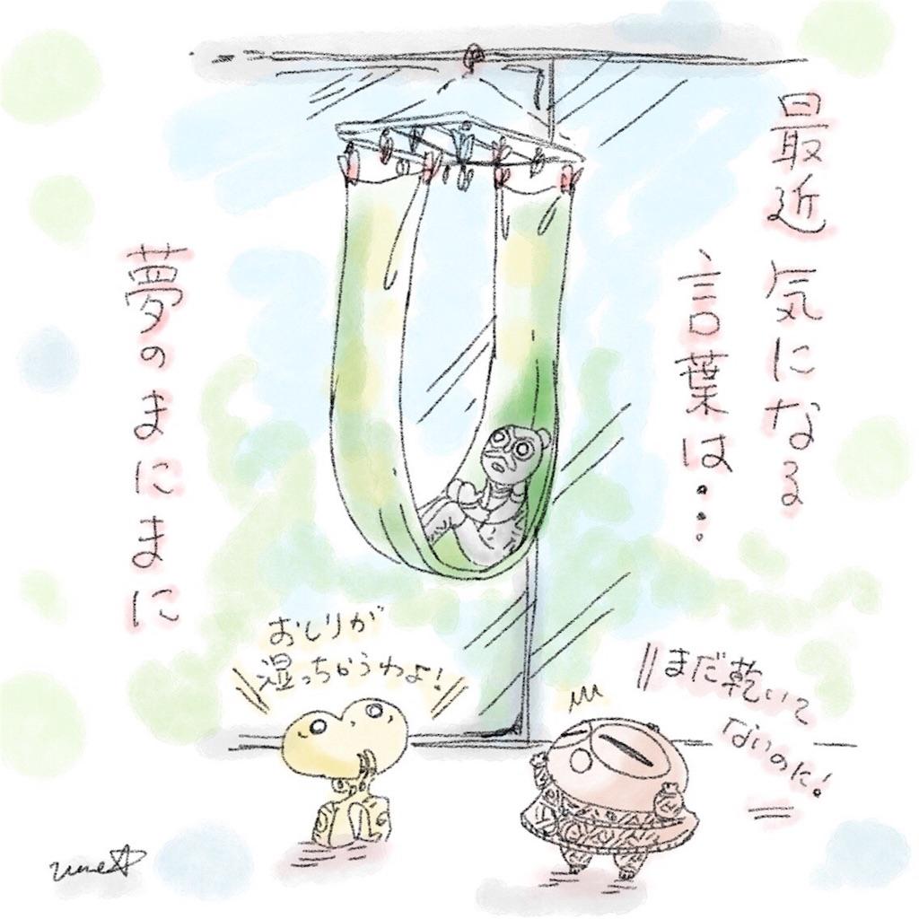 f:id:umeboshino:20171104203720j:image