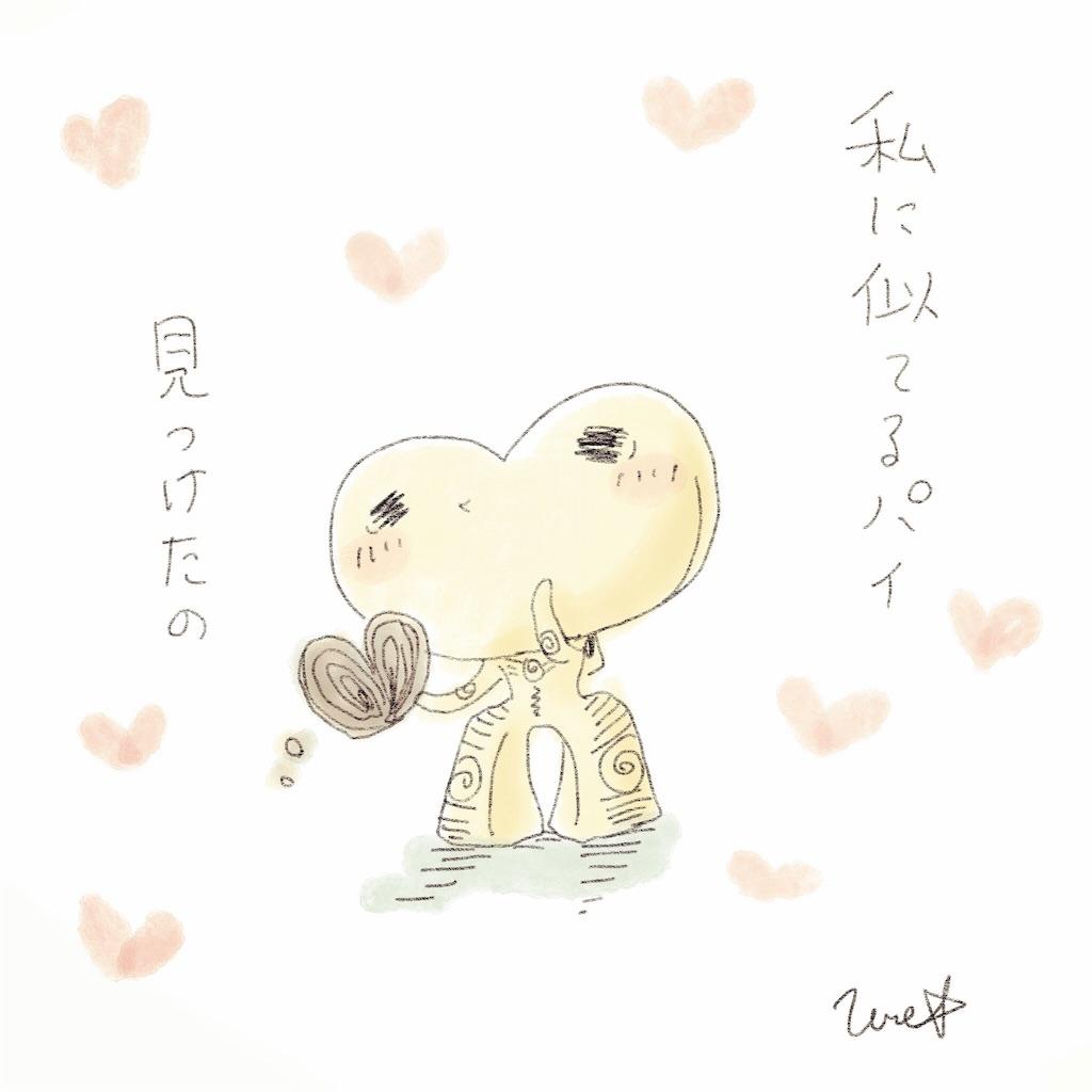 f:id:umeboshino:20171117190412j:image