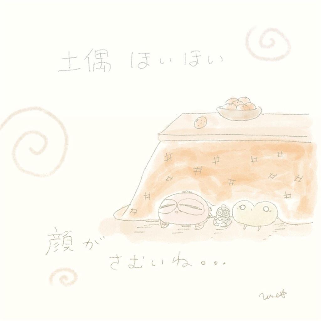 f:id:umeboshino:20171119173502j:image