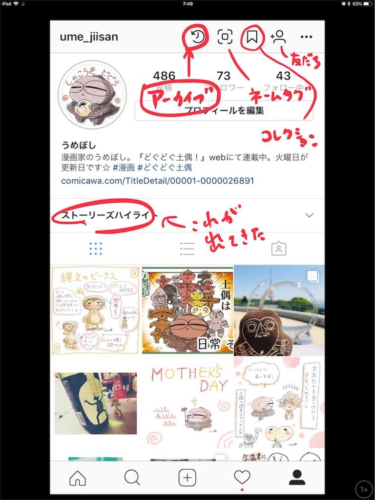 f:id:umeboshino:20180516210221j:image