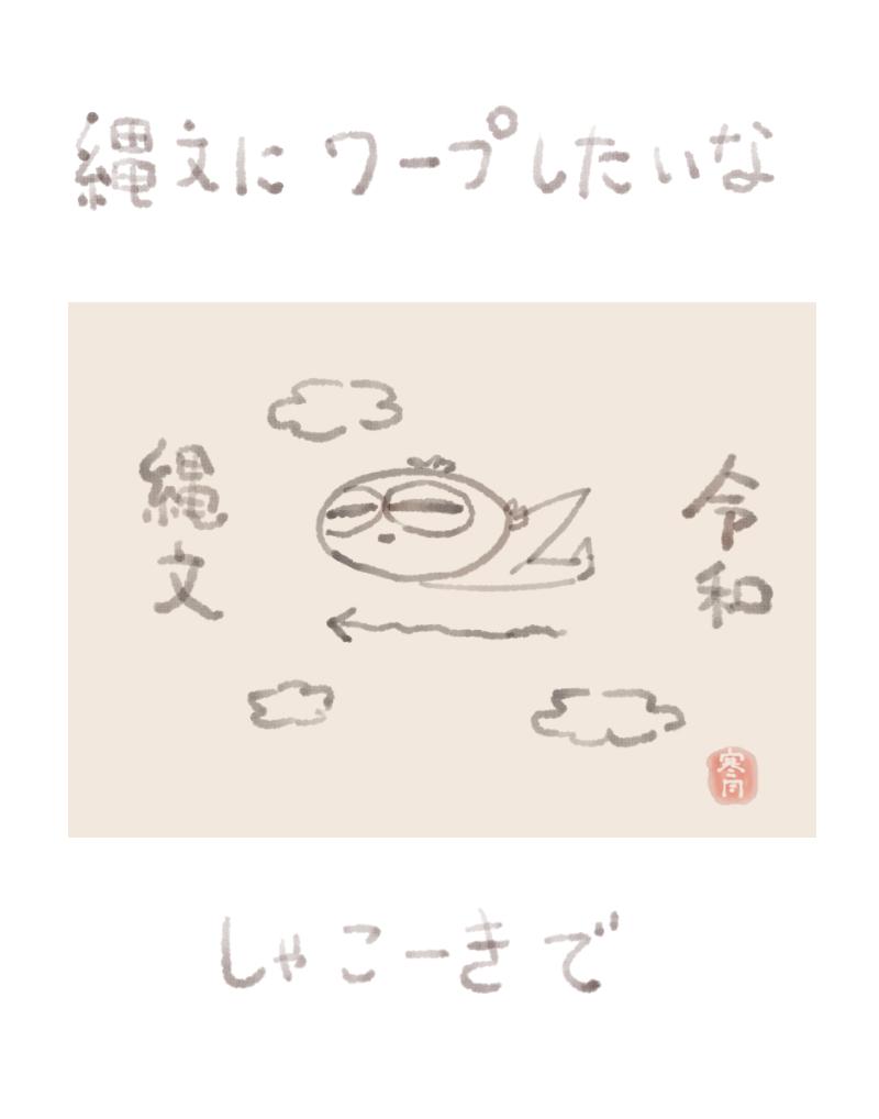 f:id:umeboshino:20190627203053j:plain