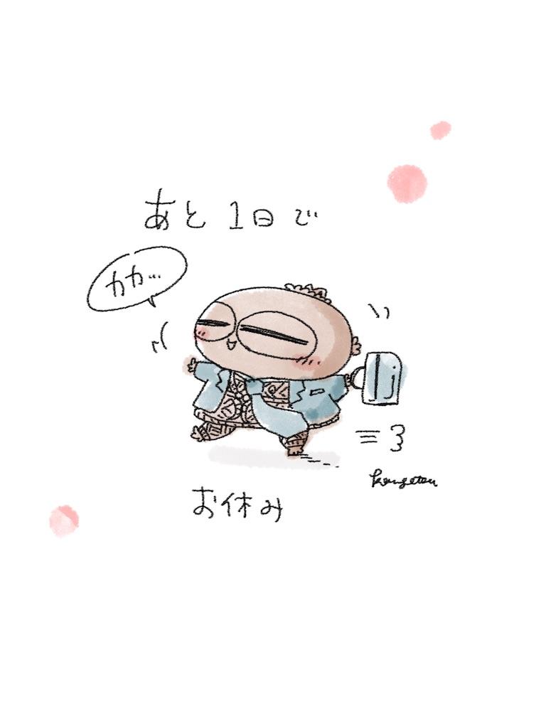 f:id:umeboshino:20200223120712j:image