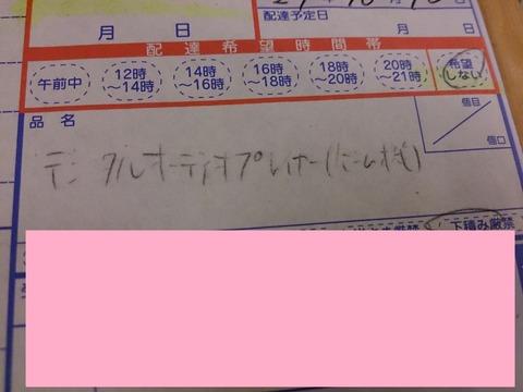 15-10-11-22-59-03-974_photo
