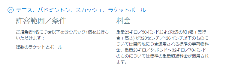 f:id:umedatomoka:20191207190039p:plain