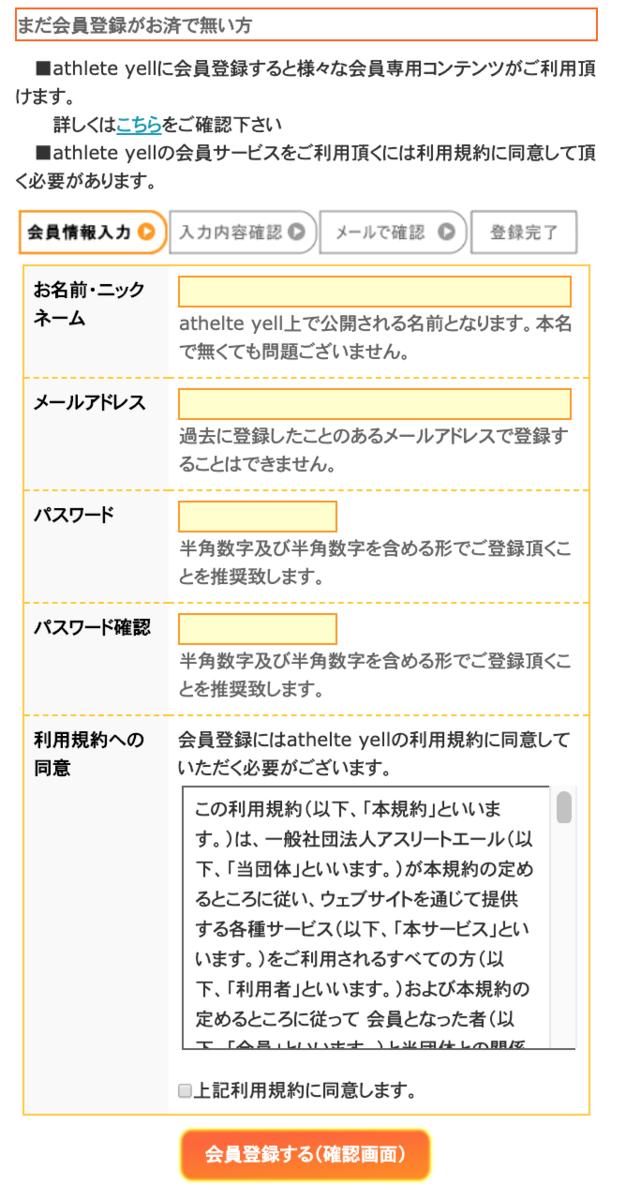 f:id:umedatomoka:20200117234857p:plain