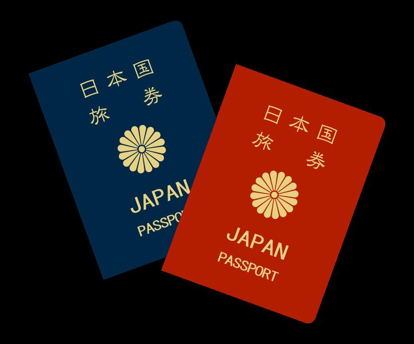 f:id:umedatomoka:20200120183903p:plain
