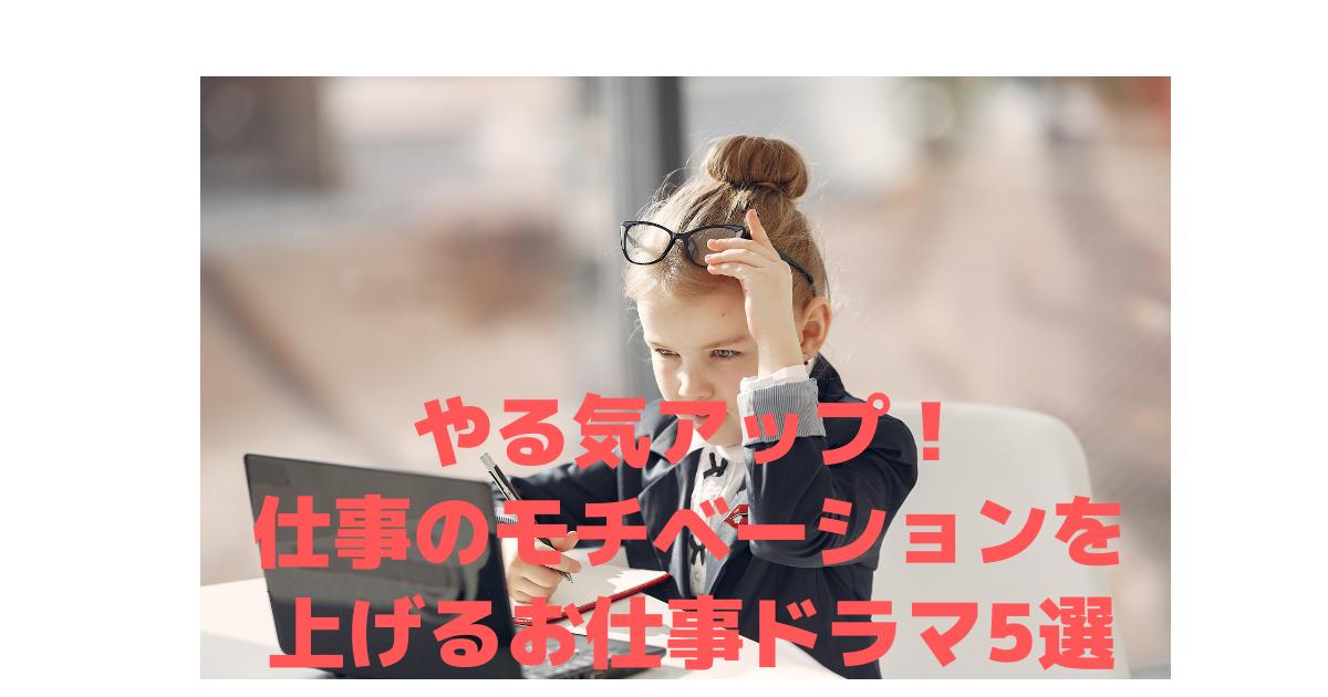 f:id:umehana_san:20210505132804p:plain