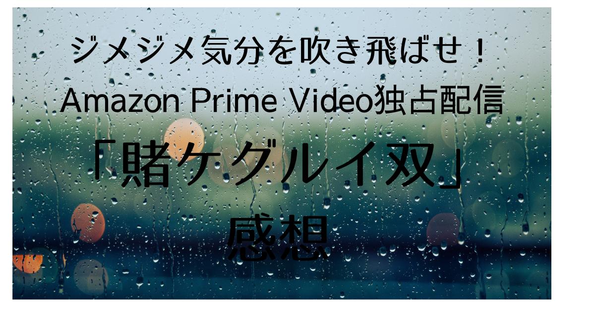f:id:umehana_san:20210604225549p:plain