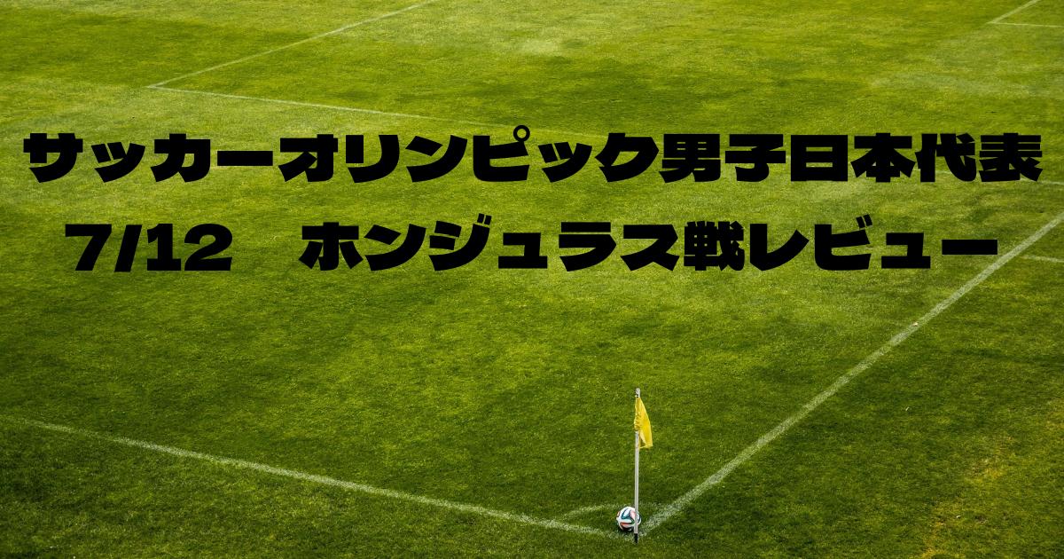 f:id:umehana_san:20210712225238p:plain