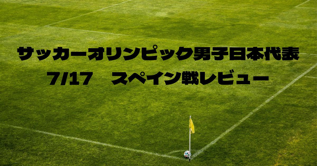 f:id:umehana_san:20210717223604p:plain