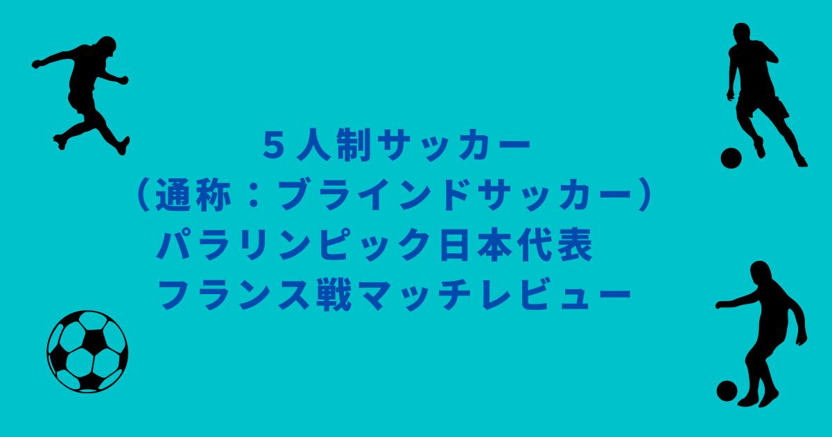 f:id:umehana_san:20210829203338p:plain