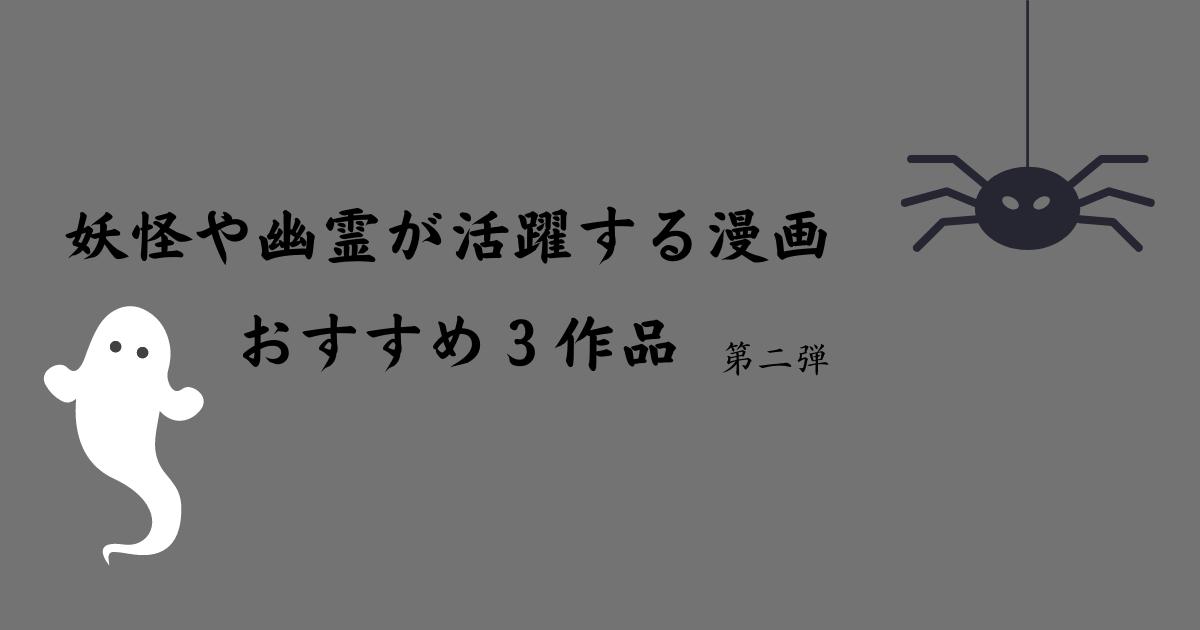 f:id:umehana_san:20210910160631p:plain