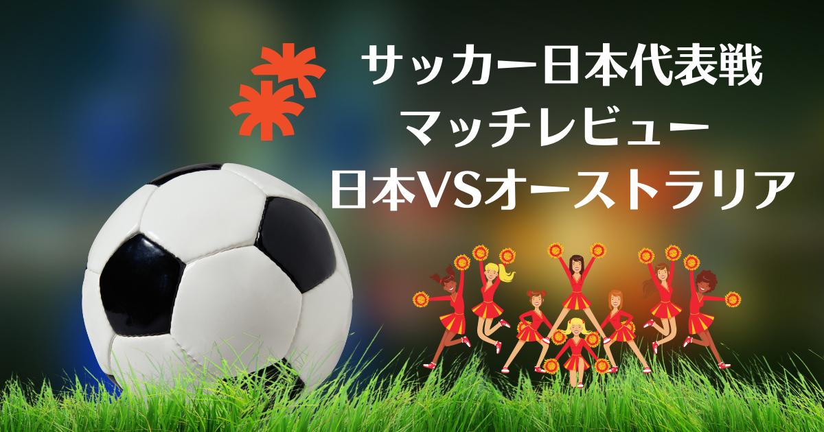 f:id:umehana_san:20211013153448p:plain