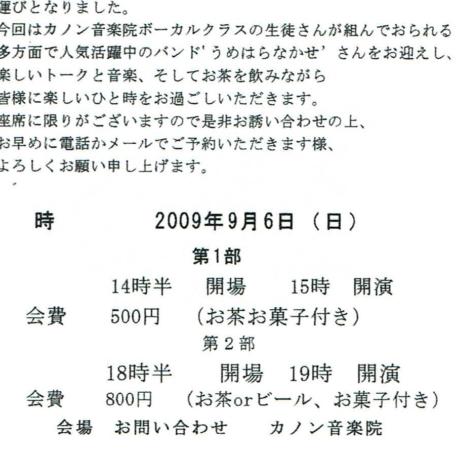f:id:umeharanakase:20200119185644j:plain