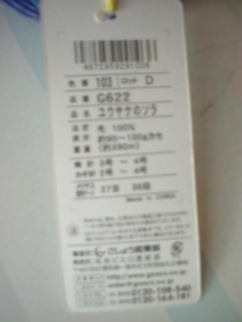 20130105105208