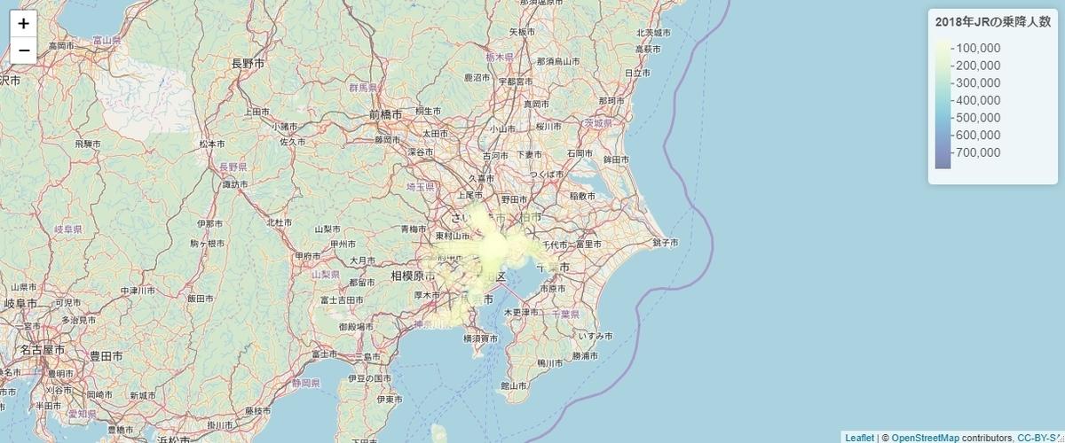 f:id:umejiro330:20200101141309j:plain