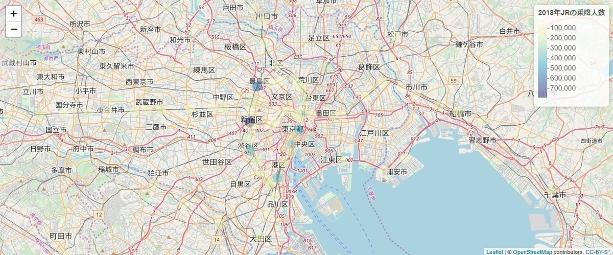 f:id:umejiro330:20200101141806j:plain