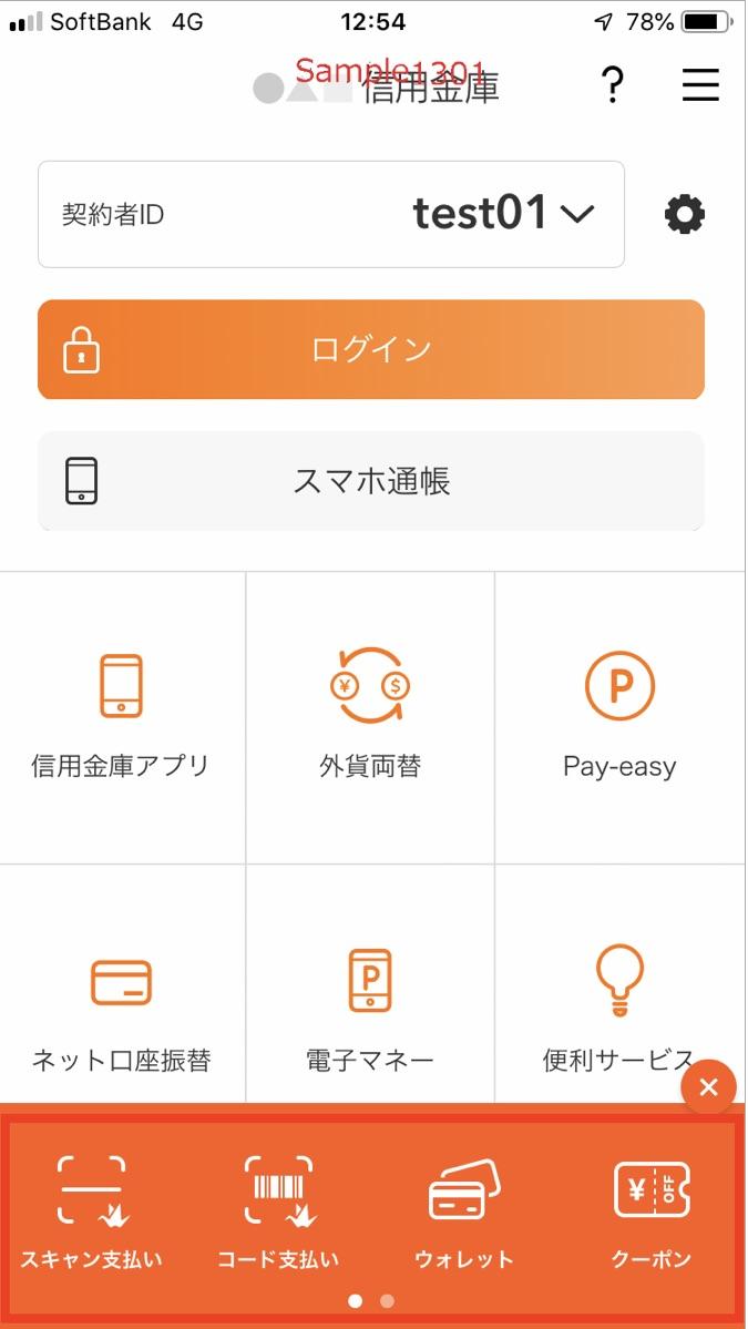 f:id:umejiro330:20200201220647p:plain
