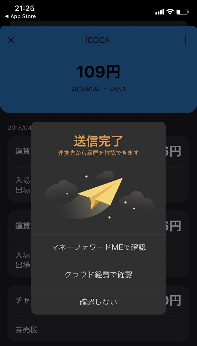 f:id:umejiro330:20200219214902j:plain
