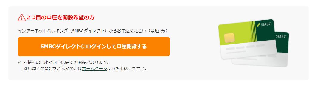 f:id:umejiro330:20200222165110p:plain